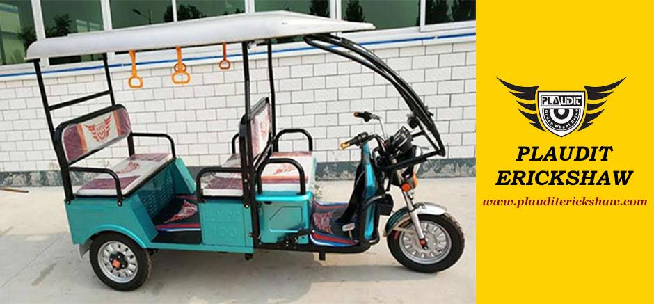 plaudit-e-rickshaw