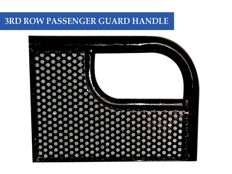 3rd Row Passenger Guard Handle