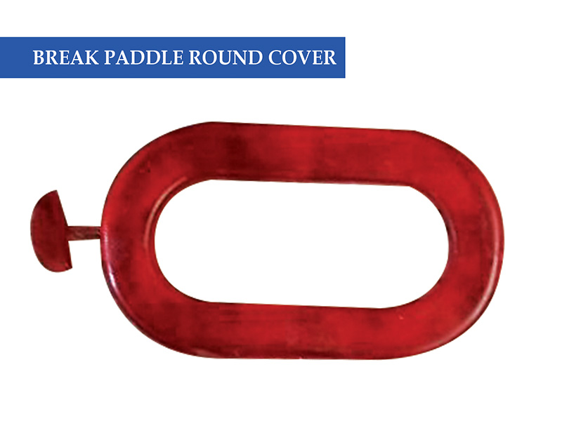 Break Pedal Round Cover