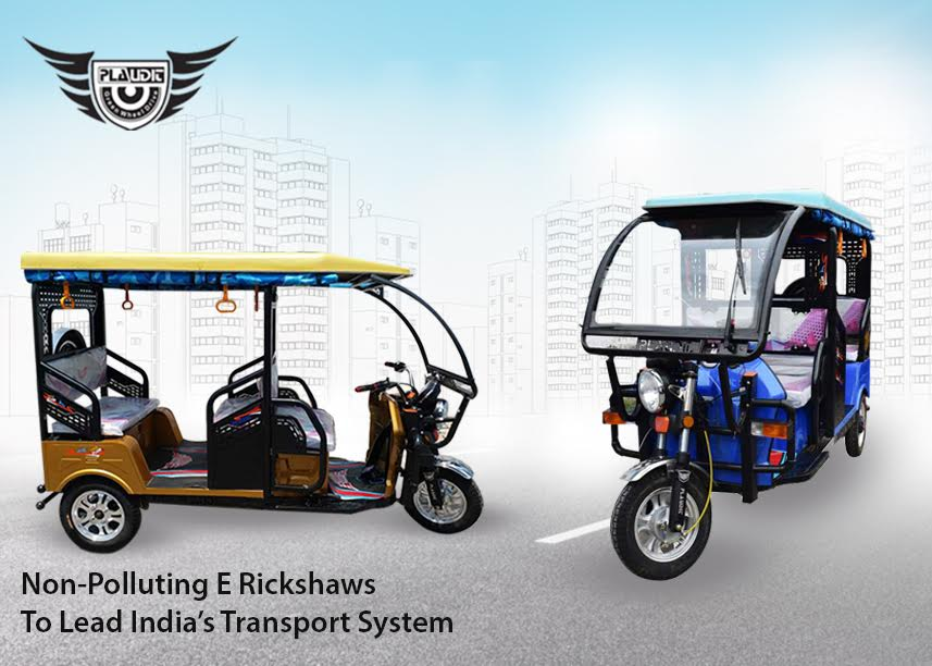 e rickshaw manufacturer in west bengal