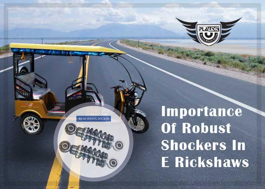 buy e rickshaw parts in west bengal