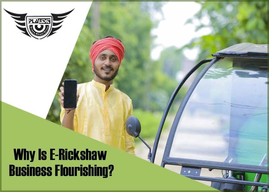 i cat approved e rickshaw